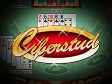 Cyber Stud Poker с бонусами